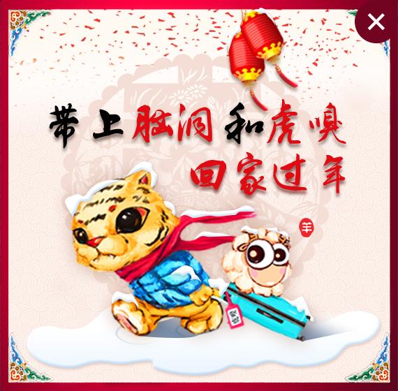 2016年3月1日(北京时间),京东发布了2015年Q4及全年未经审计的财报。2015年Q4,京东营收、净亏损分别为546亿元人民币和76亿元人民币;2015年全年,京东营收、净亏损分别为1813亿元人民币和94亿元人民币(下文没有特殊标注的均以人民币为货币单位)。 交易总额是京东最重要的财务指标,应当关注它的蜕变 京东财报的亮点是GMV(交易总额)持续增长:2015年Q4及全年分别达到1453亿元和4627亿元,同比增幅分别为69%和77.